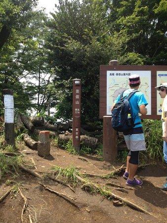 Mt. Kagenobu : 山頂の標識