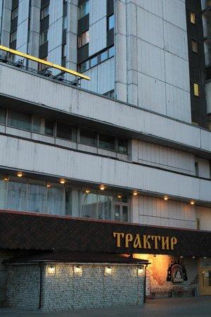 Beta Hotel Izmailovo: Рядом с гостинецей