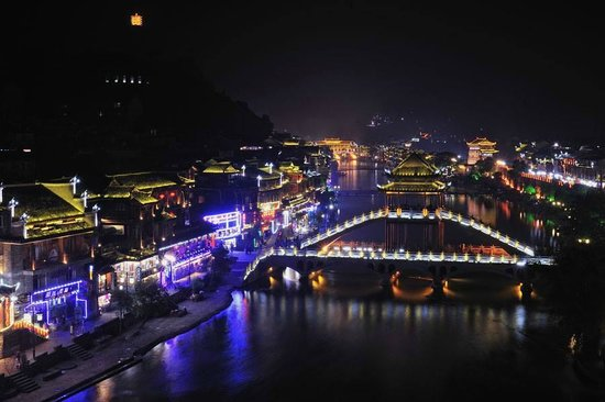 Zhashui County, China: The city at night