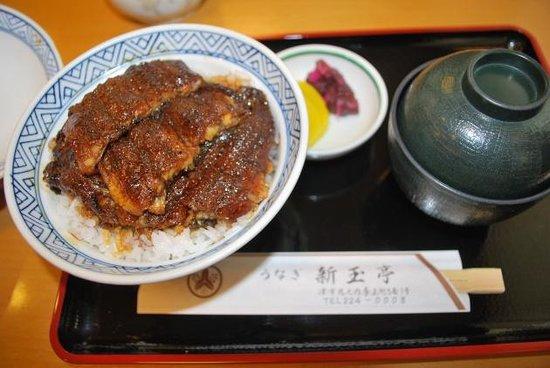 Shintamatei