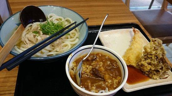 Tokyo Food Bar, Narita Airport