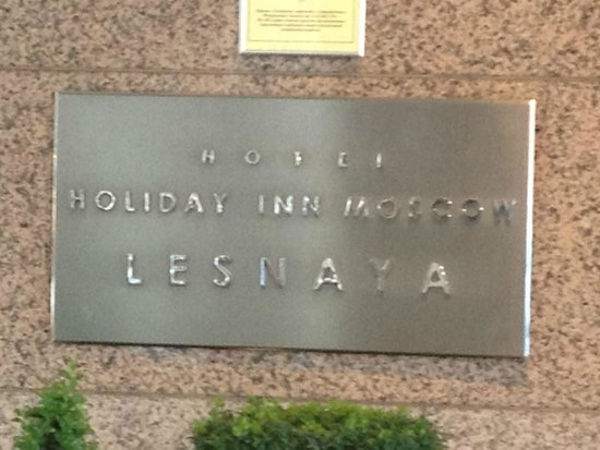 Holiday Inn Moscow Lesnaya: Holiday Inn Moscow