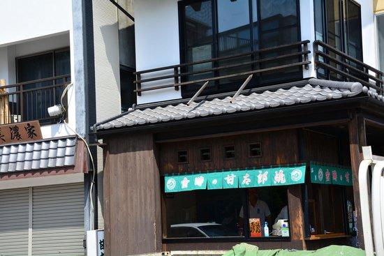 Kintoki no Amataro