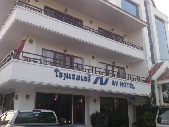 AV Hotel: av noon