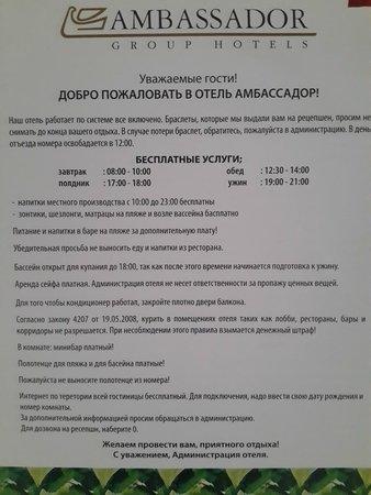 Ambassador Plaza Hotel : услуги