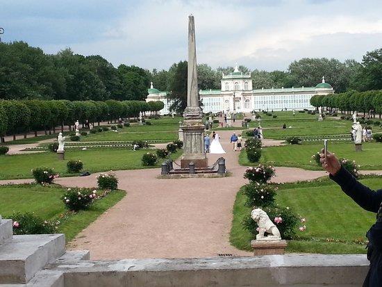 Kuskowo-Ensemble: Парк в усадьбе Кусково