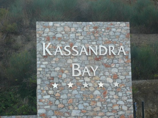Kassandra Bay Resort & SPA: 5* hotel
