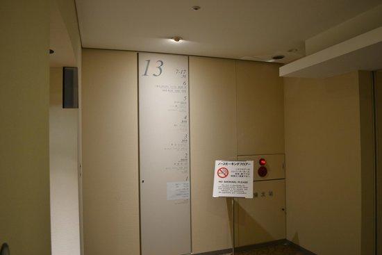 Hotel Grand Arc Hanzomon: elevator entrance