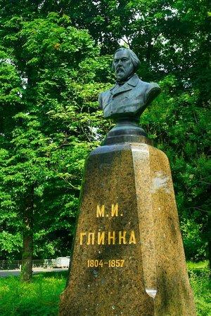 Mikhail Glinka Monument