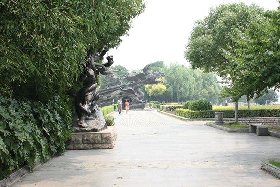 Dayu Shenhua Park