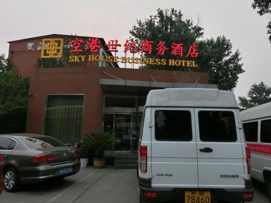 Beijing Sky House Business: ホテル外観(駐車場)