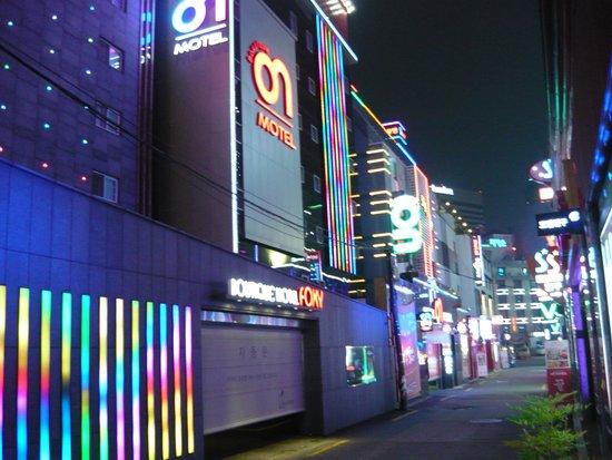 Haeundae On Motel: Hotel Street View