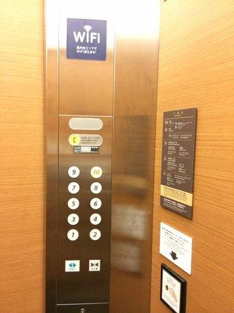 Hotel The Westhills Mito: エレベーター