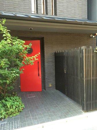 Hotel Mume : Entrance
