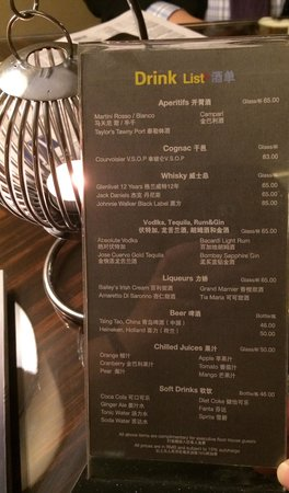 Kempinski Hotel Beijing Lufthansa Center : Free drinks for Executive guests