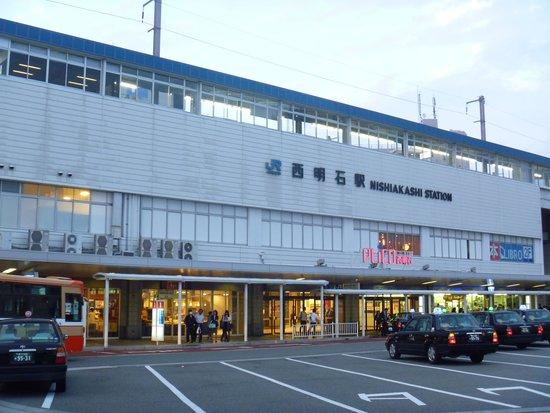 PLiCO Nishiakashi