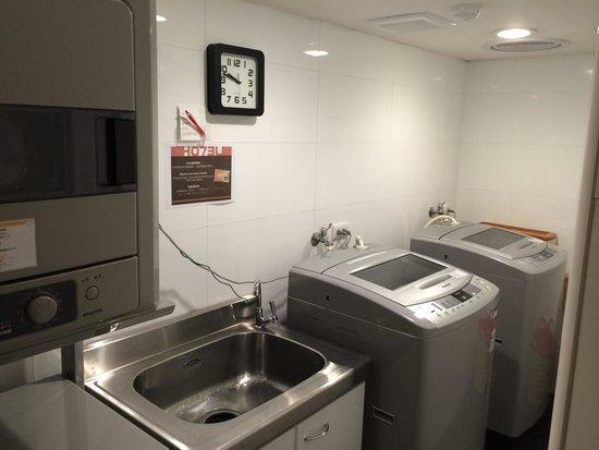 Hotel 73: 洗衣房