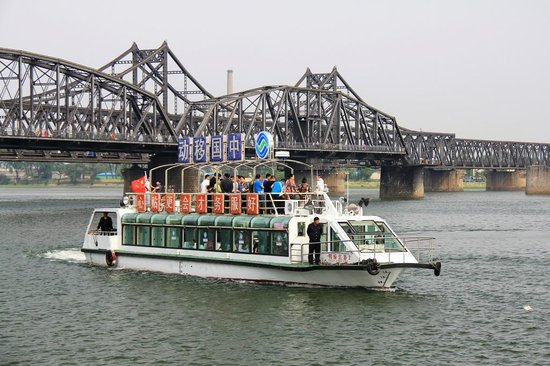 China and North Korea Friendship Bridge: Dandong Yalu River - River Cruise