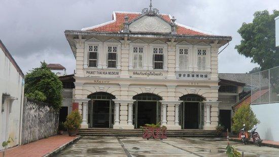 Phuket Thaihua Museum: Building