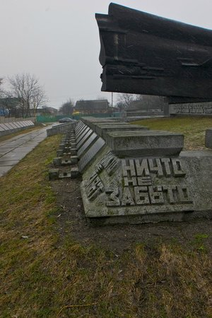 Lutizh Lodgement Heroes Memorial