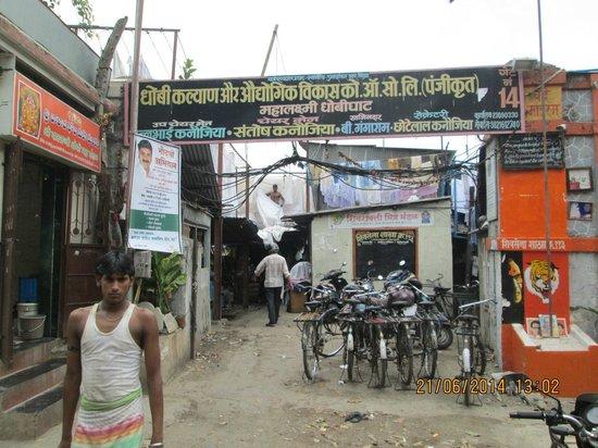 """Entrance to """"Dhobi Ghat"""""""