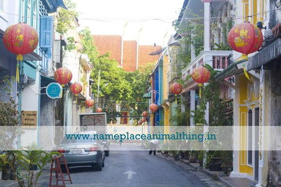 The Rommanee Boutique Guesthouse : Street view