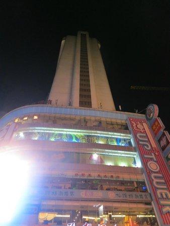 Guangyong Lido Hotel: Hotel