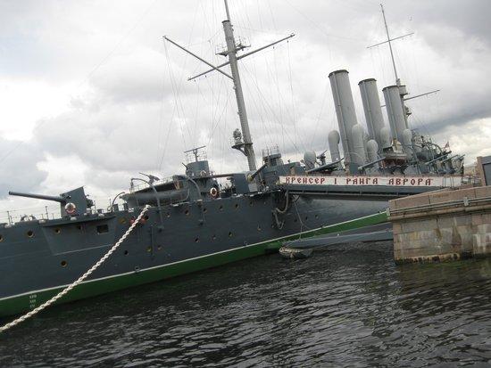 Cruiser Aurora: Аврора