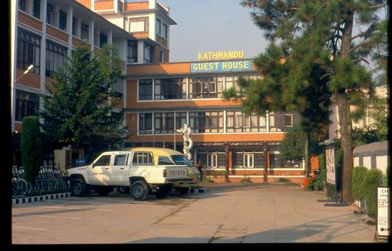 Kathmandu Guest House : This photo was taken in 1989 so is a bit out of date.