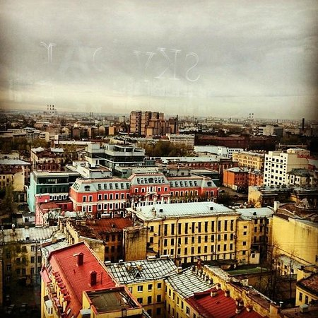 Azimut Hotel Saint Petersburg: Вид из отеля Азимут (Спб)