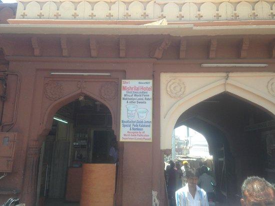Shri Mishrilal Hotel : 2
