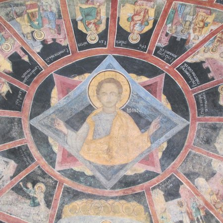 Sinaia Monastery: Detail from the ceiling