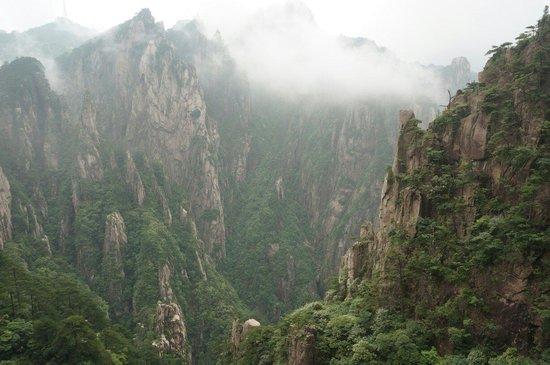 Mt. Huangshan (Yellow Mountain): Huangshan