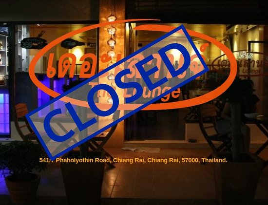 The Lounge: Closed