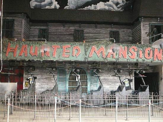 Funland Haunted Mansion