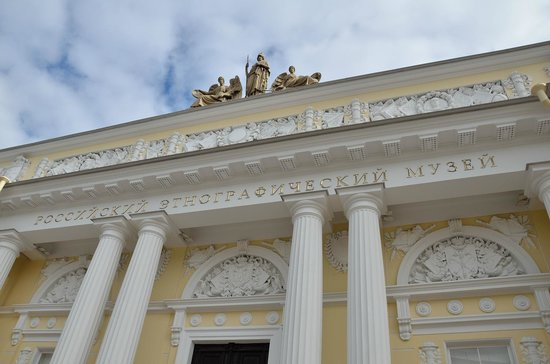 Russian Museum of Ethnography: Entrance to the museum
