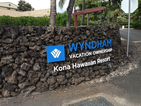 Wyndham Kona Hawaiian Resort: Resort Entrance