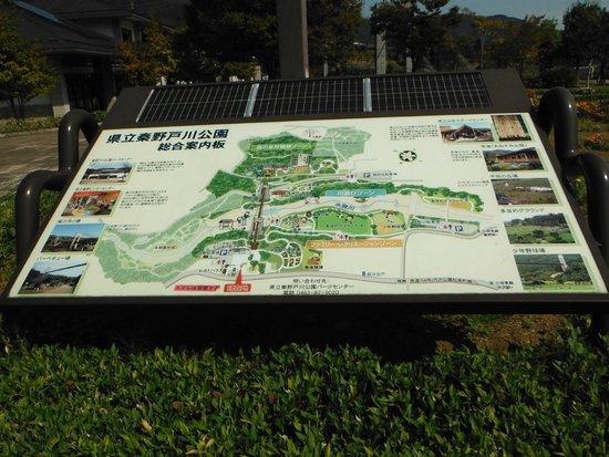 Tadano Togawa park: 秦野戸川公園(案内板)