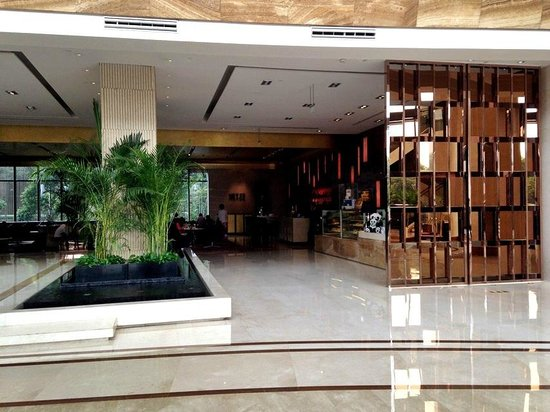 Radisson Blu Plaza Chongqing: Lobby