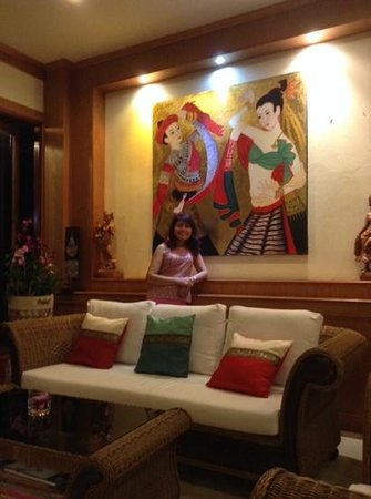Loei Village Hotel: lobby