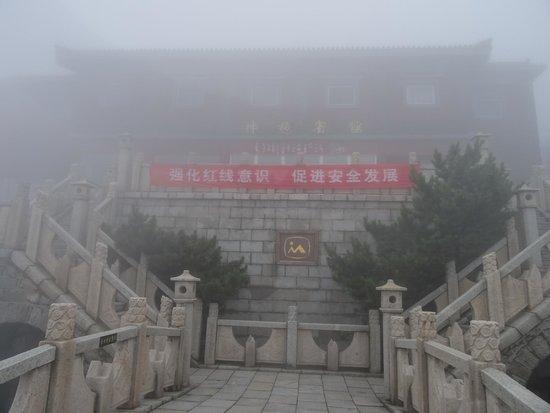 Shenqi Hotel: Центральный вход
