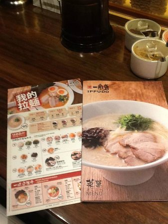 Hakata ippudo : Regular menu on the right, build your own ramen card on the left