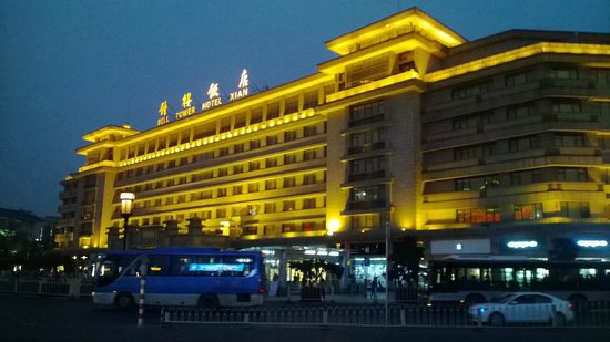 Bell Tower Hotel : Fachada principal