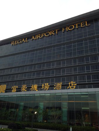 Regal Airport Hotel: Adjacent to the airport.