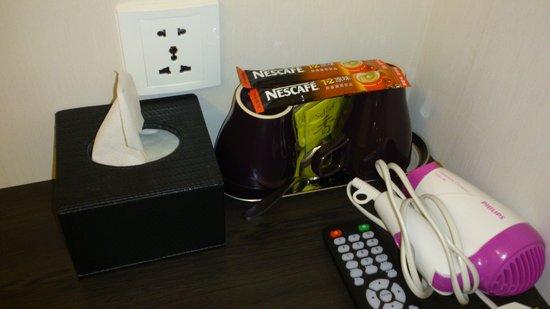 Homy Inn: 部屋の付属品です