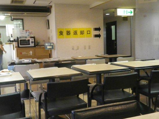 Hotel Econo Nagoya Sakae: 朝食に利用するレストラン