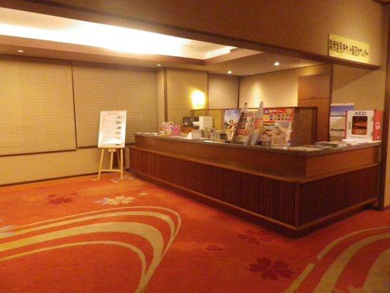 Kinugawa Hotel Mikazuki : ホテルロビー