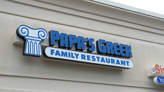 Papa's Greek Restaurant & Pizzeria