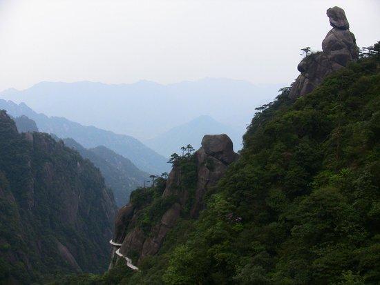 San Qing Shan : Stone Princess
