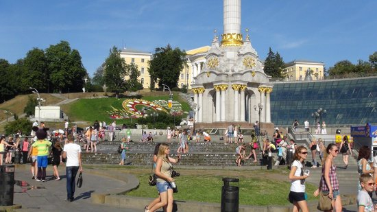 Maidan Nezalezhnosti (Independence Square): Fontanna na Majdanie Niezależności
